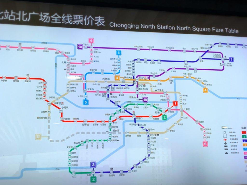 中国 地下鉄 重慶