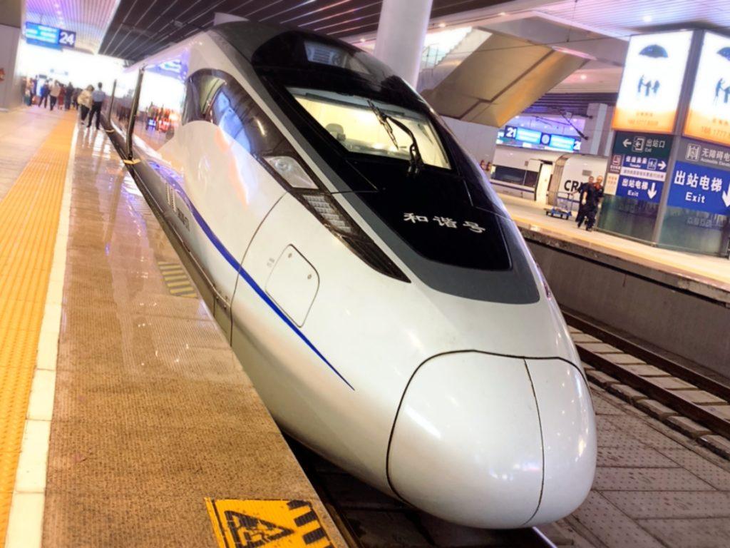 中国高速鉄道 新幹線