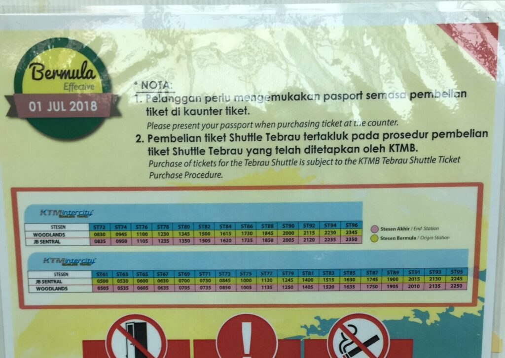 ジョホールバル 鉄道 時刻表