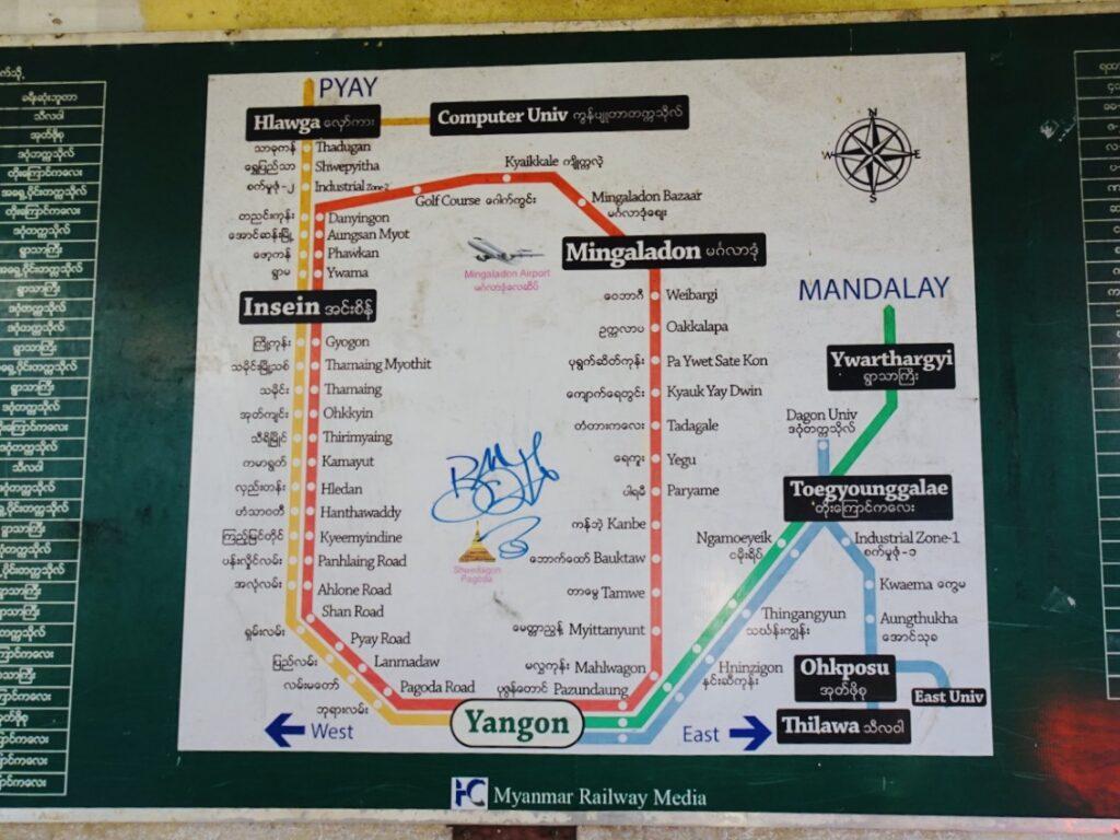 ヤンゴン 環状線 路線図