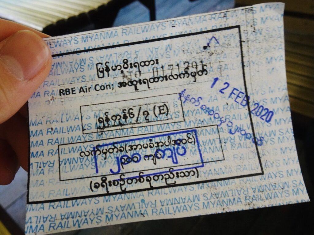 ヤンゴン 環状線